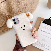 White dog fur with flower iphone case