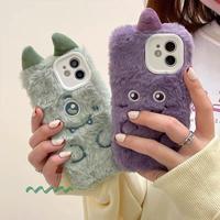 Green purple monster fur iphone case