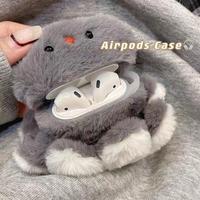 Grey octopus airpods case