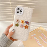 Flowers white fur iphone case