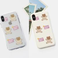 Happy bear hard/clear case 283