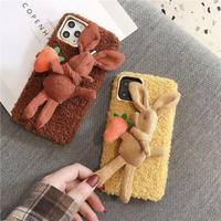 Rabbit carrot fur iphone case