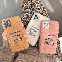 Nice bears fur iphone case
