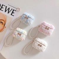 Tweed pearl keyring airpods case