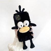 Black duck fur iphone case