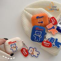 Bear ivory orange blue airpods case