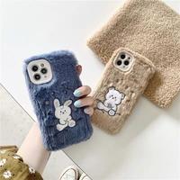 Bear rabbit beige blue fur iphone case