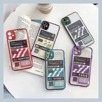 Travel flight metal side iphone case