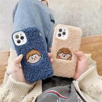 Boy girl fur iphone case