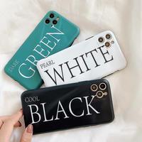 Green white black iphone case