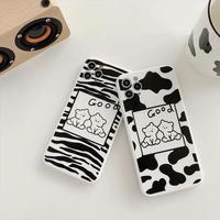 Good bear leopard zebra iphone case