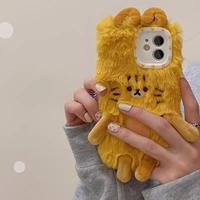 Yellow tiger fur iphone case