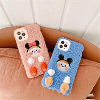 Cute mouse boy girl fur iphone case