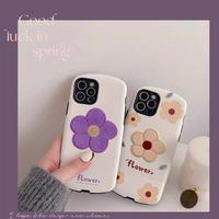 Purple yellow flower iphone case