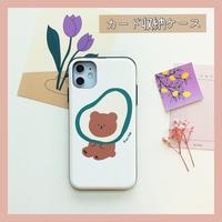 Bear avocado slide card case (スライドカード収納ケース) 211