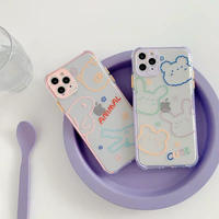 Animal cute color side iphone case