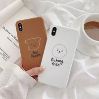 Dog white brown iphone case