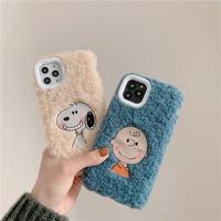 Boy dog fur iphone case