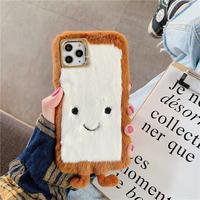 Bread fur iphone case