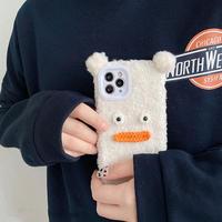 Weird face white fur iphone case
