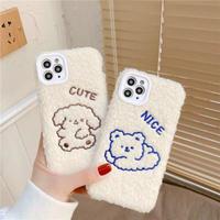 Nice cute fur iphone case