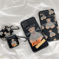 Look at me bear iphone case