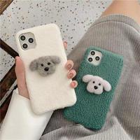 Grey dog fur iphone case