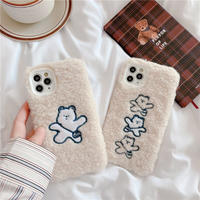 White bear friends white fur iphone case