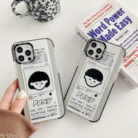 Boy girl list iphone case