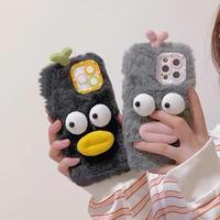 Grey black face fur iphone case