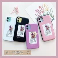 Bouquet slide card case (スライドカード収納ケース)