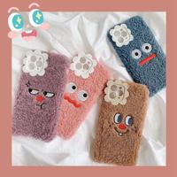 Emoji fur iphone case
