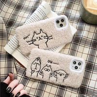 Cat white fur iphone case