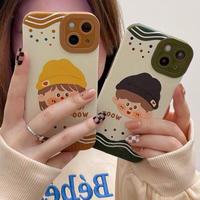 Boy girl woo iphone case