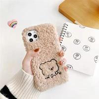 Beige bear fur case