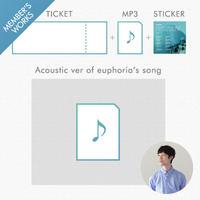 「チケット」 + 「森川裕之が、ご希望のeuphoria楽曲をアコースティックギターで、あなたのためだけにアレンジして演奏録音した音源送ります」 +【特典】「レア音源ダウンロード + ステッカー」