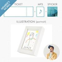 「チケット」 + 「イラストレーター木下ようすけが、似顔絵を沢山の色を使って愉快に素敵に描きます(額付き)」 + 【特典】「レア音源ダウンロード + ステッカー」
