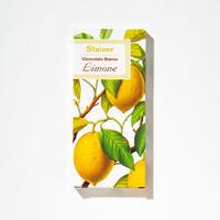 【スタイナー】レモン入りホワイトチョコタブレット