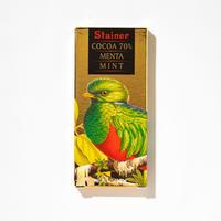 【スタイナー】ミント入り70%チョコタブレット