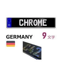 ドイツナンバー黒/クローム