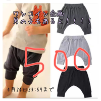 k.tyhas様専用 ブラック100cm・120cm