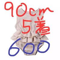 nanami様専用 90cm