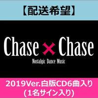 【配送希望】6月19日(土)【①】2019Ver.白版CD6曲入り(1名サイン入り)