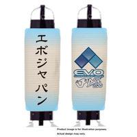 EVO Japan 2020 Oen Chochin (Cheering Lantern )