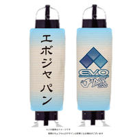 EVO Japan 2020 応援ちょうちん