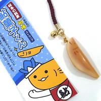 鮎菓子くんストラップ