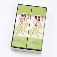 岐阜銘菓 枝豆まんじゅう(10個)