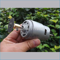 12-24ボルト速度2800-5600 rpm dc永久磁石モータ、775 dcモータ、370mA dc二軸モータ、送料無料J141006