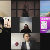 RUN ver.3.0 サイバー上映会DVD(ゲスト: 丸山泰右 ・ 松平なな・ 片岡芽衣)