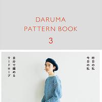 *DARUMA PATTERN  BOOK 3 再入荷!